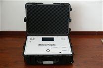 便携式多组分气体监测仪