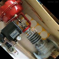 高温高压气动调节阀