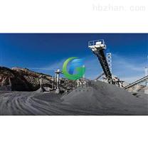宁波煤矿喷雾除尘设备/生产商