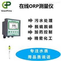 工业PH计,经济型在线ORP测定仪英国戈普