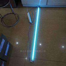 整套飞利浦1.2米紫外线杀菌灯现货254nm波长