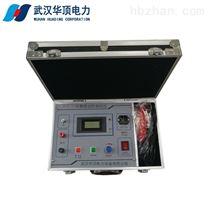 HDJC-6绝缘子零值测试仪