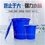 350桶钢化圆形塑料垃圾桶 厨房塑胶水桶