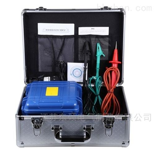 承装修试三四五级-绝缘电阻测试仪电阻表
