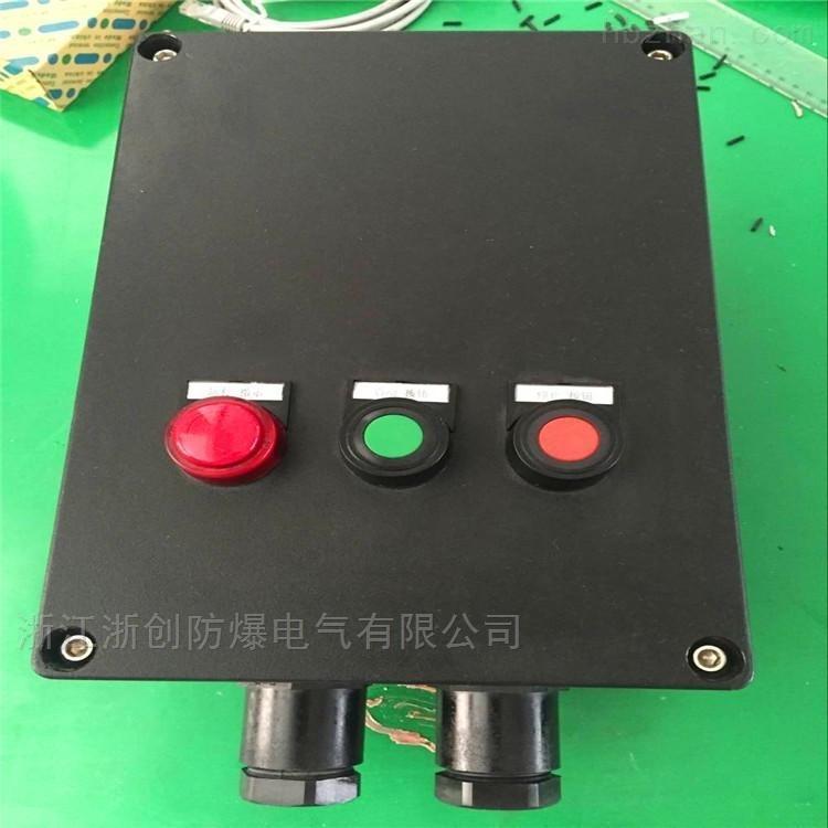 BQC8050-50A 380V防爆防腐磁力启动器