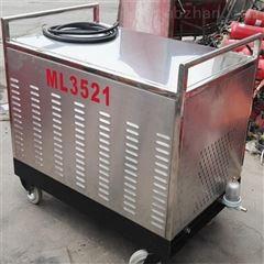 ML3521 E多功能高压清洗机
