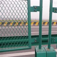 交安用高速中央隔离带防眩网