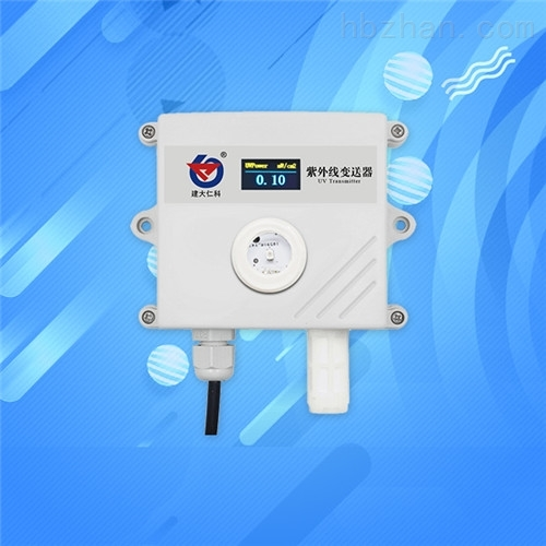 紫外线传感器照射强度监测rs485 光照检测