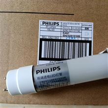 飞利浦双端进电LED灯管T816W 8W新品上市