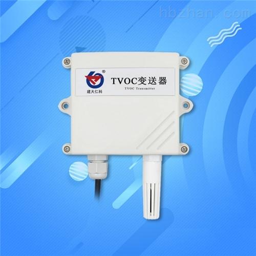 壁挂空气质量TVOC传感器 RS485 空气检测仪