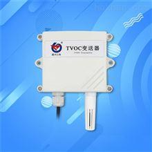 空气质量TVOC传感器
