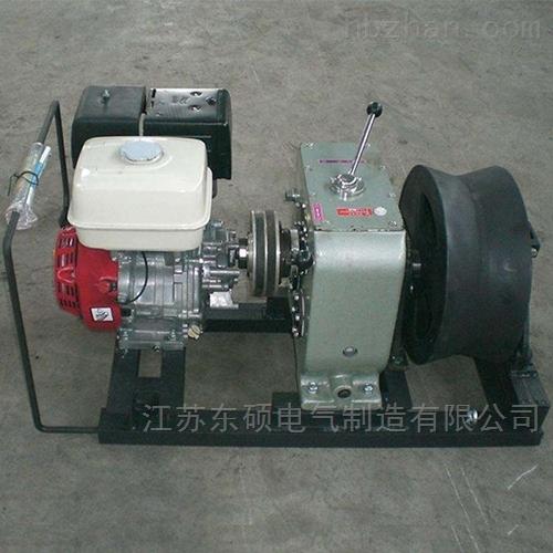 承装修试三四五级配置表-机动绞磨机价格