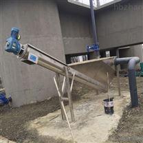 普洱污水处理砂水分离器