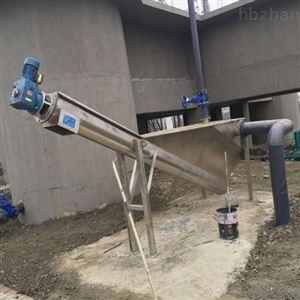 HT普洱污水处理砂水分离器