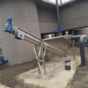 HT砂水分离器污水处理设备