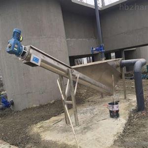 HT污水处理前期预处理设备砂水分离器
