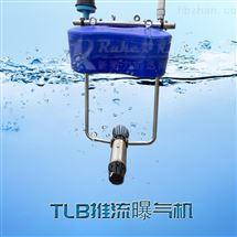 潜水增氧机