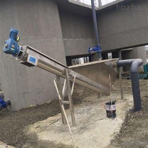 HT砂水分离器污水预处理
