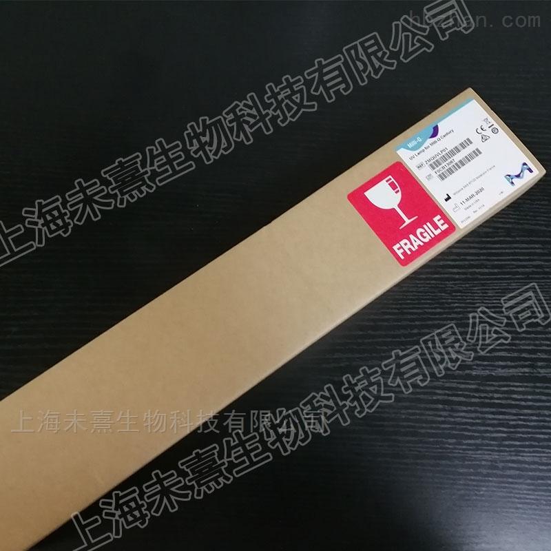 密理博UV更换灯 UV紫外灯 ZMQUVLP01