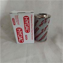 廣西0990D010BN4HC賀德克液壓油濾芯