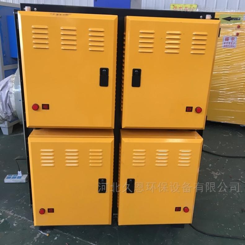 天津4000风量不锈钢油烟净化器