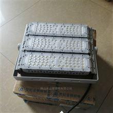上海亚明150WLED隧道灯具ZQ201 IP65