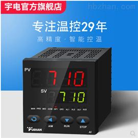 AI-520/AI-710JM/AI-720JM行业智能温控器