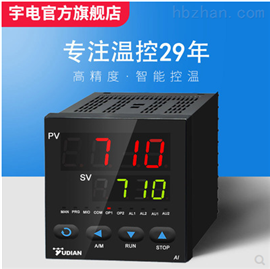 AI-520/AI-710JM/AI-720JM行业专用智能温控器