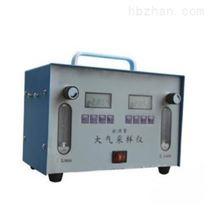 QC-2B双气路大气采样器QC-2B