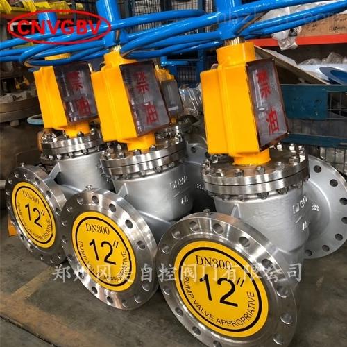 不锈钢氧气截止阀GMYJ41W-16P/25P/40P/64P