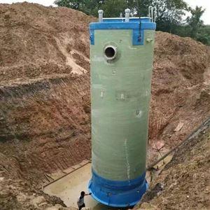 一体化污水泵站污水提升泵站