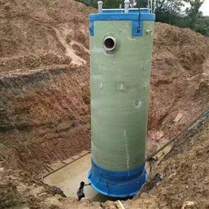 污水提升泵站污水收集一体化泵站