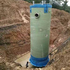 一体化污水提升泵站玻璃钢材质污水处理