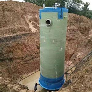 HT一体化提升泵站玻璃钢污水预制泵站