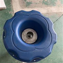 RPQ750如克倒伞形喷泉曝气机