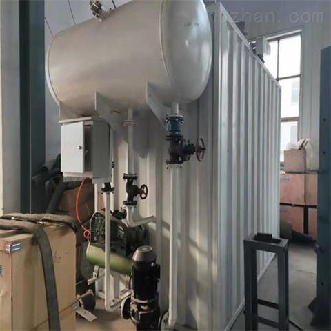 吉林四平铁西冠状病毒实验室污水处理设备价格