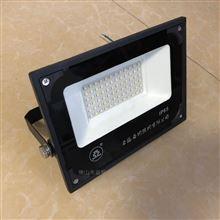 上海亚明亚牌ZY609 50W100W200WLED泛光灯