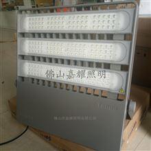 飞利浦BVP383 320W LED投光灯