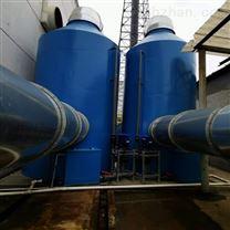 喷淋塔废水处理设备