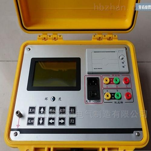 承装修试三四五级-便捷式变压器变比测试仪