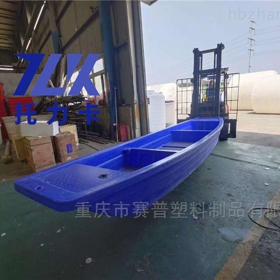 2/2.5/3/4/3.5/4.5米塑料渔船