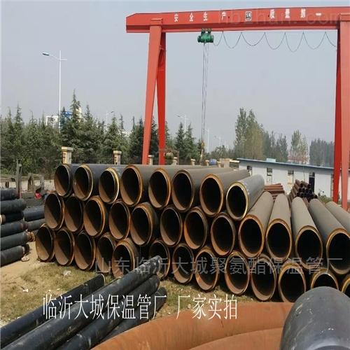 山东菏泽钢套钢保温管生产厂家