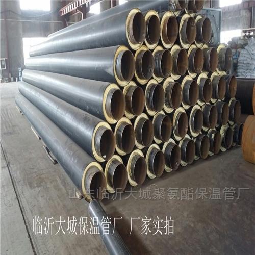 钢套钢保温管聊城生产厂家 山东保温材料