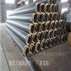 钢套钢保温管聊城市生产厂家 山东保温材料