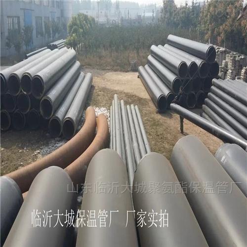 山东临沂钢套钢保温管生产厂家