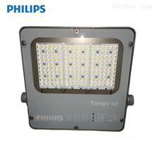 飞利浦BVP281 80W可替代150W金卤灯泛光灯
