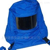 低溫防凍頭罩_lng耐低溫頭罩_超低溫連體服