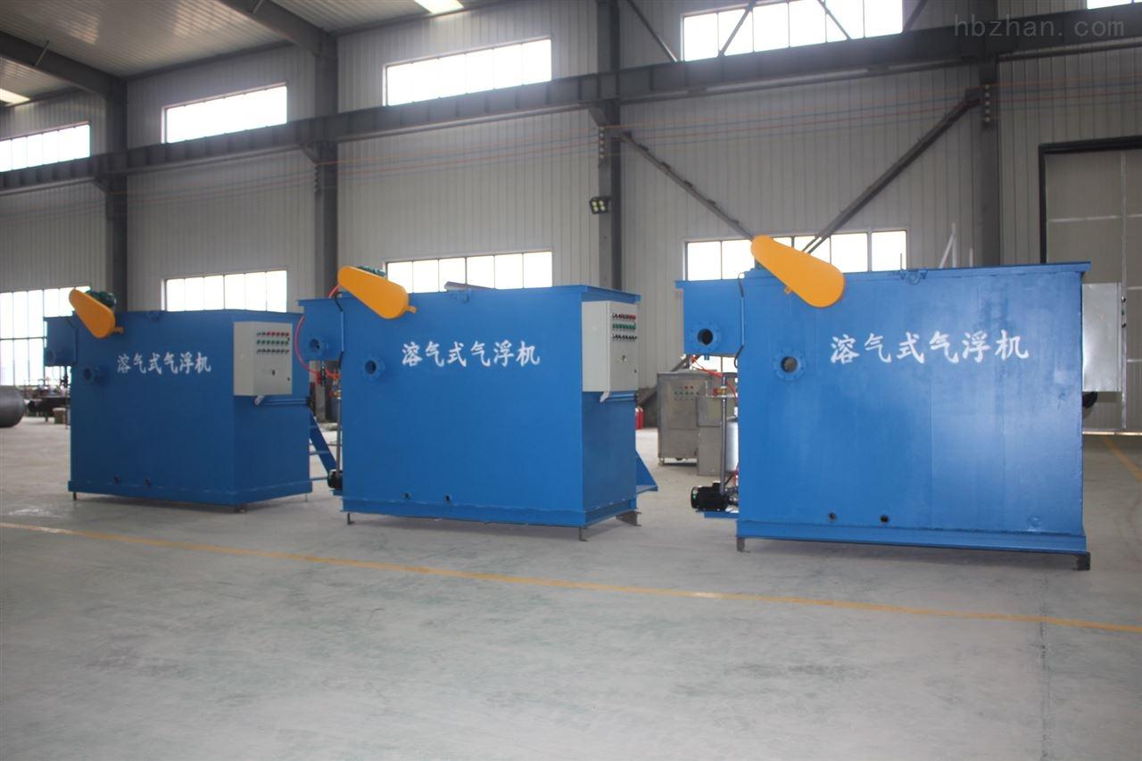 迪庆实验室废水处理设备效果