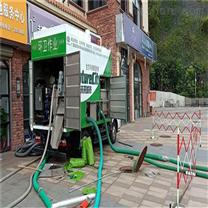 江淮糞便處理化糞池清理車