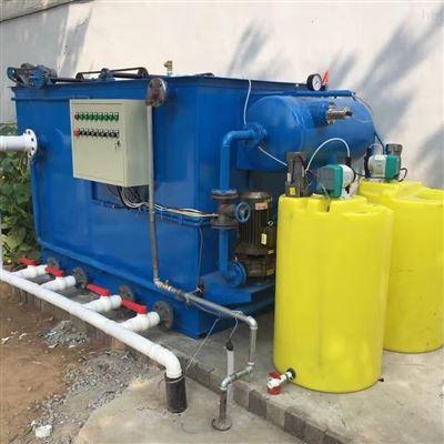 RC果脯厂污水处理设备
